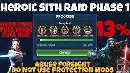 SWGOH Heroic Sith Raid P1 Increasing Your Score 13%+
