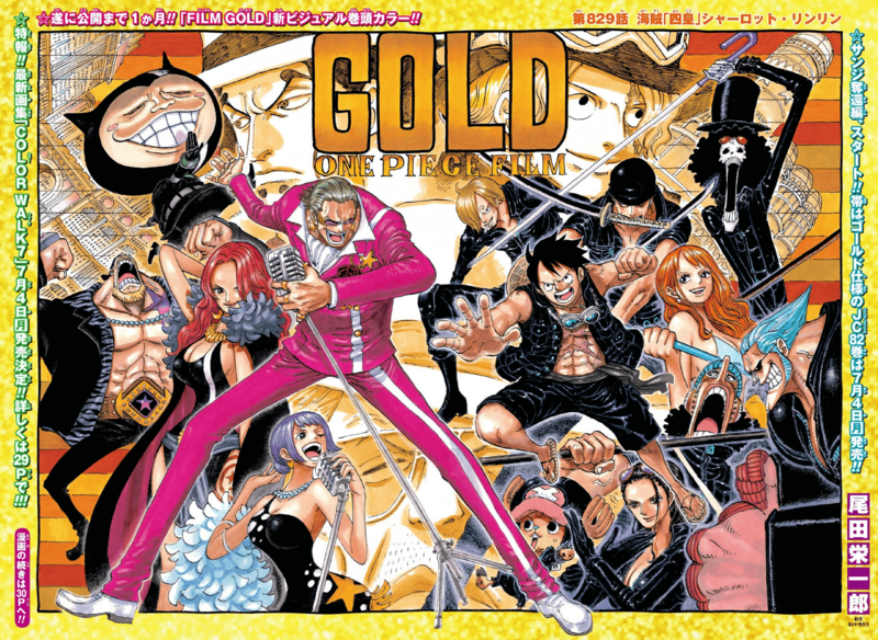 Color Spread: One Piece Film: Gold poster with the Straw Hat Pirates, Gildo Tesoro and gang with Rob Lucci, Sabo, and Raise Max in the background.
