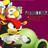 Frostshooter's avatar