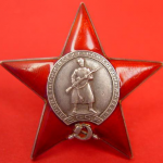 Югослав