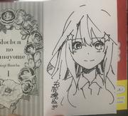 中野五月 簽名和插畫(2018年4月23日)
