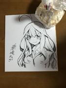中野五月 簽繪板(2018年8月15日)