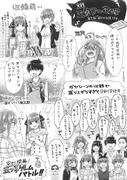 五等分的花嫁 配音報告漫畫第9回