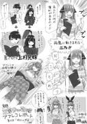五等分的花嫁 配音報告漫畫第8回