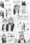 五等分的花嫁 配音報告漫畫第7回
