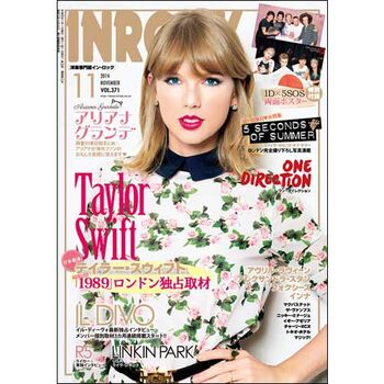 Inrock2014cover