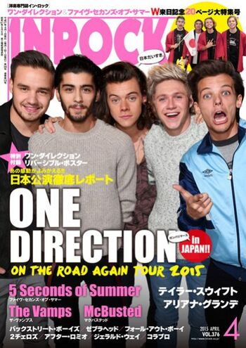 Inrock2015april