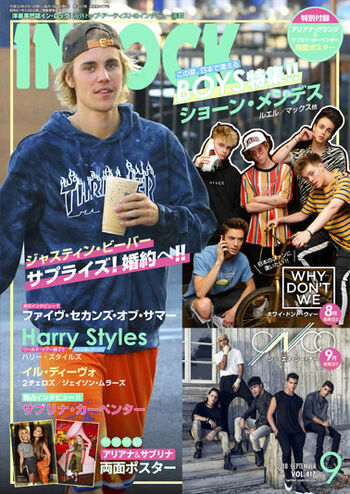 Inrock2018cover