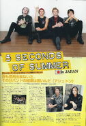Inrock2015april6