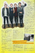 Inrock2015april7