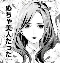Ms. Nakano