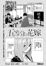 Chapter 55 cover