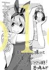 Negi Haruba's Yotsuba illustration - volume 2 release