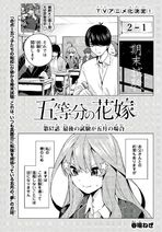 Chapter 57 cover