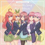 Lovely music ~Sanshuukanmae made wa Shirokatta~