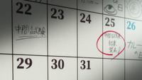 EP7 Calendar