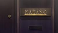 EP1 Nakano household sign