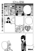 Chapter 117 cover
