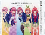 Gotoubun no Kimochi CD Back