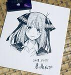 Negi Haruba's Nino illustration Dec 2018