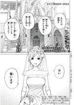 Chapter 68 first page