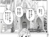 Chapter 68
