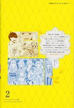 Volume 2 back cover
