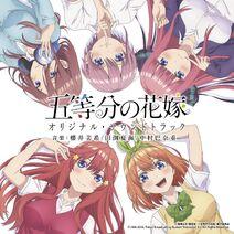 Gotoubun no Hanayome Original Soundtrack Front (small)