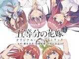 5-toubun no Hanayome Original Soundtrack