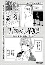 Chapter 58 cover
