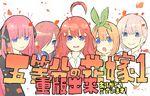 Negi Haruba's volume 1 reprint special color art