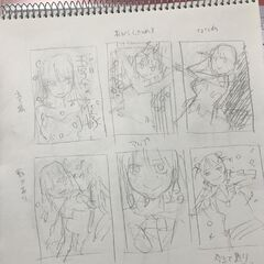 Rough drafts of potential volume 7 cover