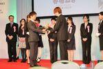 Negi Haruba 21st Dengeki Grand Prize