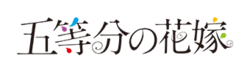 Official anime adaptation logo