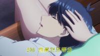 EP5 Fuutarou sleeps on Ichika 3