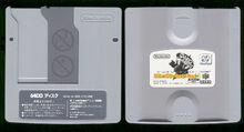 64DD Disks