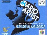 Mario Artist: Polygon Studio