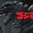 Darkhunter-X's avatar