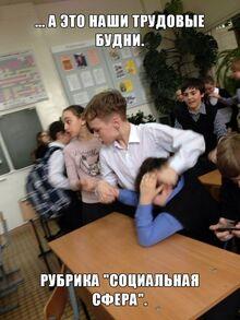 """Комикс """"Шестибемское время"""""""
