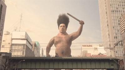 """Weird Watch: """"Big Man Japan"""""""