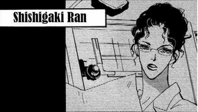 Spoilers Ran Shishigaki