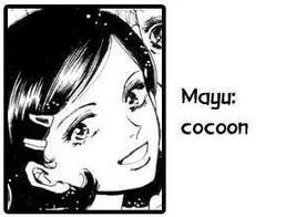 Spoilers Mayu