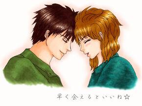 Arashi Hana4