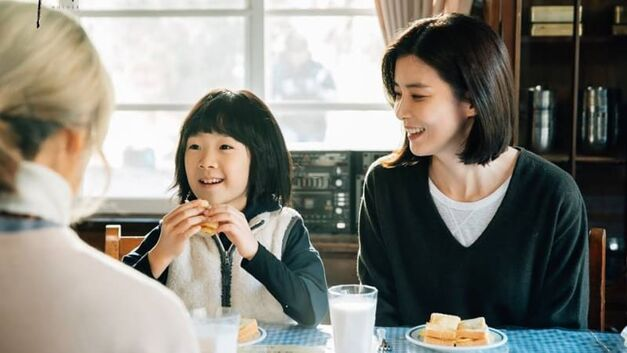 call me mother hye na su jin eating lunch