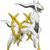 Arceus, The Pokemon God