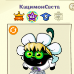 КацимонСвета
