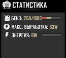 Generator Bank