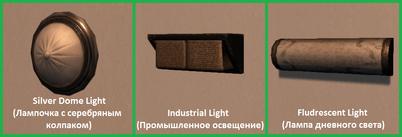 Лампочка2