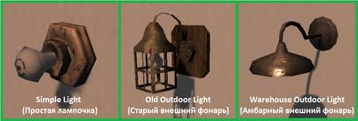 Лампочка1