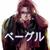 Akishama512Miki